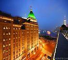hotel e appartamenti a shanghai tutti gli alloggi a shanghai rh sunrisetravels net